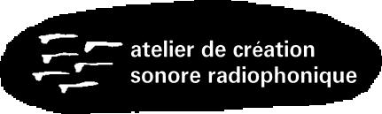 acsr_logo_intro